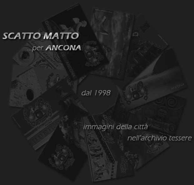 Archivio_Tessere
